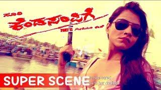 Kendasampige Kannada Movie | Kannada Police First Scenes | Kannada Super Scenes
