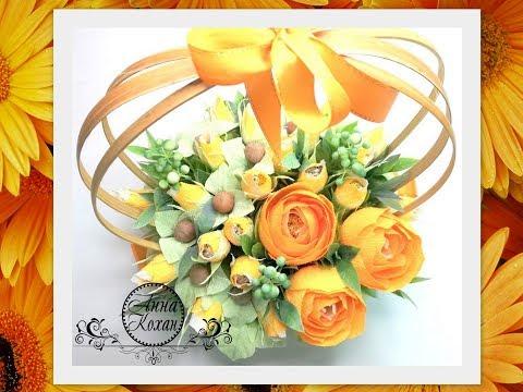 DIY💐Нежная корзинка цветов из конфет и орехов💐Букет из конфет своими руками💐Осенний букет💐МК