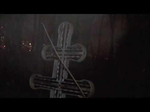 Кладбище Гребнево - ночь на кладбище. В поисках призрака