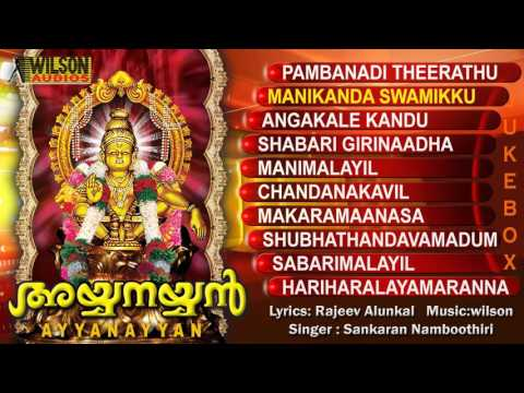 ayyappa devotional songs ayyanayyan hindu devotion lord ayyappa malayalam film songs cinema devotional christian songs   malayalam film songs cinema devotional christian songs