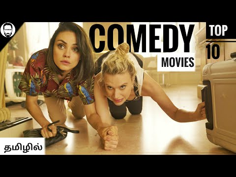 Top 10 Hollywood Comedy Movies in Tamil Dubbed | Part  - 1 | playtamildub