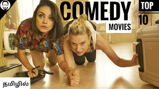 Top 10 Hollywood Comedy Movies in Tamil Dubbed   Part  - 1   playtamildub