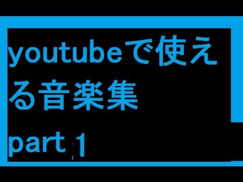 apple music 自動 ダウンロード