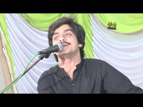 La Pori Tankha Desan Basit Naeemi Saraiki Punjabi Song 2019   Mianwali Show