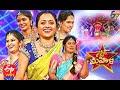 Star Mahila   12th January 2021    Full Episode No 68   ETV Telugu