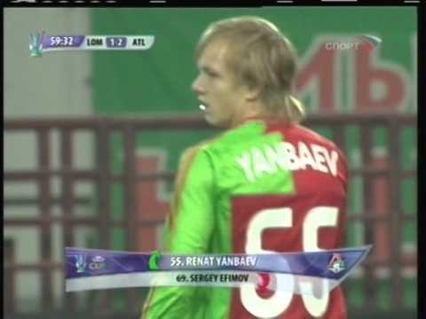 2007 (October 26) Lokomotiv Moscow (Russia) 3-Atletico Madrid (Spain) 3 (UEFA Cup)