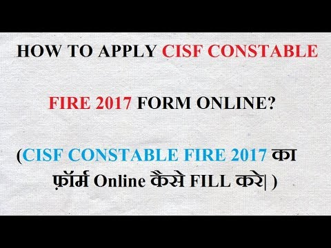 HOW TO APPLY CISF CONSTABLE FIRE 2017 FORM ONLINE | CISF | RECRUITMENT | GOVERNMENT JOB