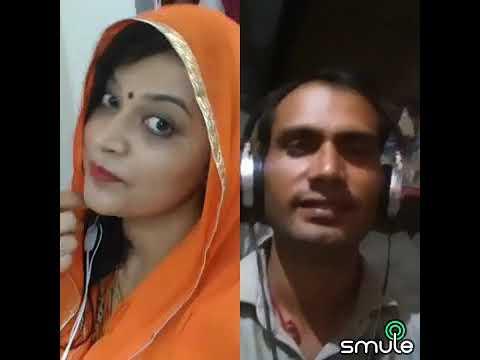 Mere Pache Pache Aawan Ka