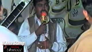 Raja Sajid & Abid Qadri - Pothwari Sher - Challenge Program [0891]