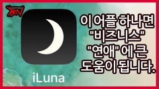 [천문TV] 꿀정보~ …