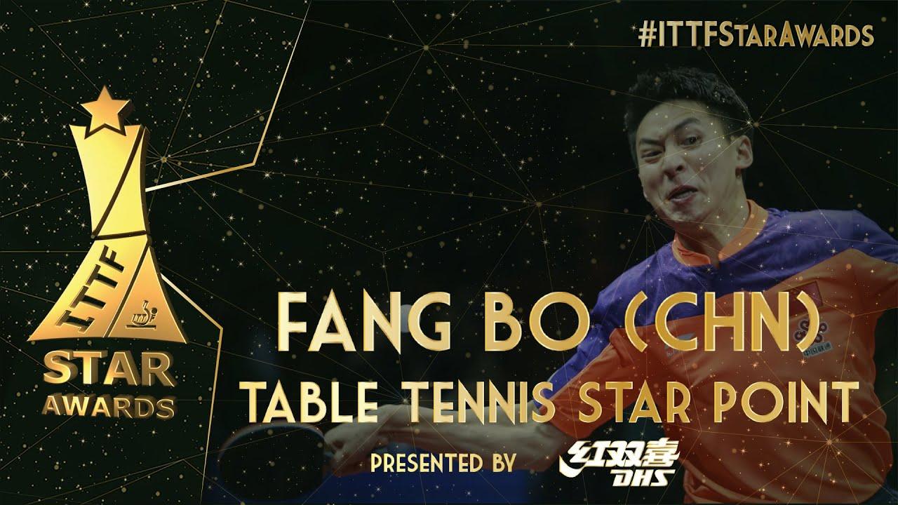 2015 Star Point Winner Fang Bo V Ma Long At 2015 World