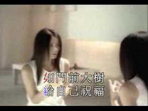 Faye Wong Karaoke