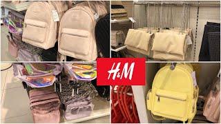 Полный обзор всех сумок и рюкзаков магазин H M шоппинг влог г Новосибирск