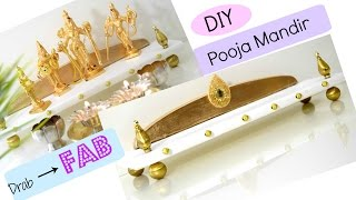DIY Pooja Mandir/Mandap with Chopping Board / Foam board | Drab to Fab