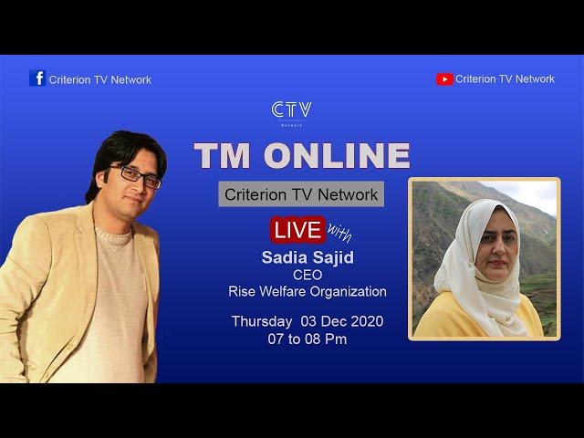 Tm Online | 3rd Dec World Disability Day