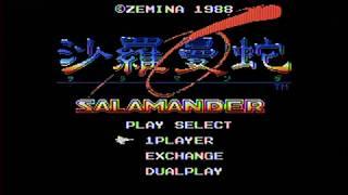 Salamander Enhanced (MSX2)(Konami)(2016)