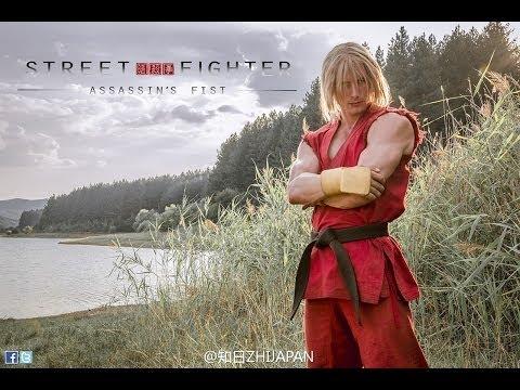 Street Fighter: Assassins Fist / Уличный Боец: Кулак Убийцы (Русский Трейлер) - Ken Masters