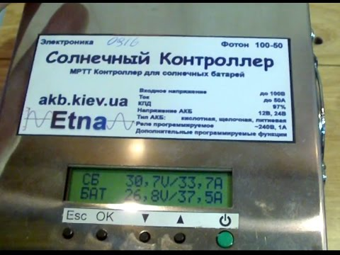 Подбор аккумуляторов по марке автомобиля - AKBEXPERT