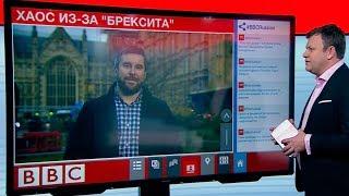 ТВ-новости: полный выпуск от 15 ноября