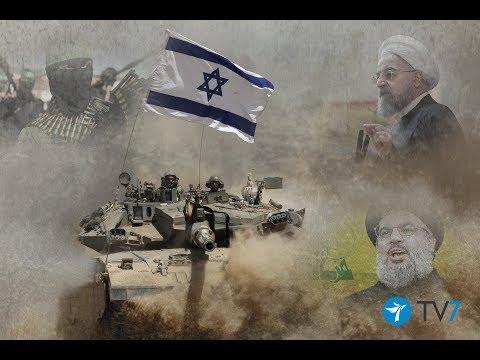 Jerusalem Studio: Israel's defensive efforts amid growing challenges