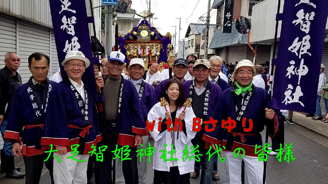 大足智姫神社祭 2017 - YouTube