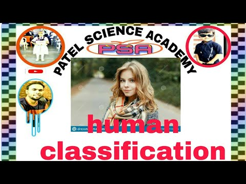 Human classification