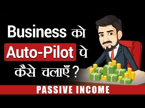 Business को Auto - Pilot पे कैसे चलाएँ | Passive Income | Dr Vivek Bindra