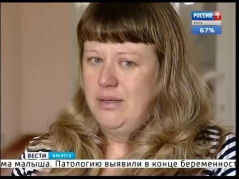 интим знакомство в иркутске без регистрации
