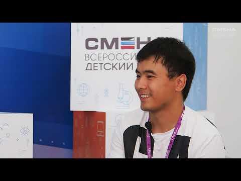 Интервью с председателем Совета вожатых ВДЦ «Смена» Рустамом Захаровым