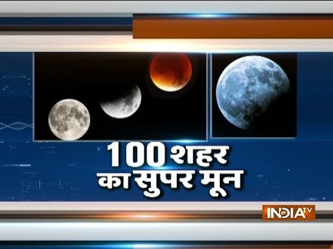 Lunar Eclipse 2018 Super Blue Blood Moon Visible In India