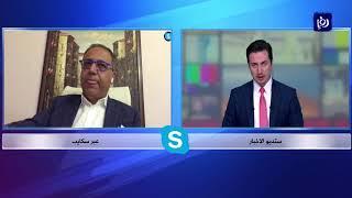 31/3/2020  قراءة في نتائج استطلاع حول الآثار الاقتصادية والاجتماعية والنفسية للفيروس على الأردنيين