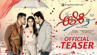Ashiqi 3 Official Teaser Kannada New HD Teaser 2019 Jck Sandeepkumar Pradeep Aryan Aishwarya