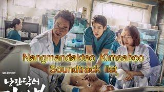 nangmandakteo kimsaboo soundtrack list