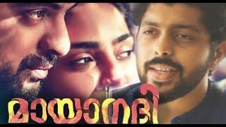 Mayanadhi   Patrick Michael   Malayalam cover   malayalam unplugged