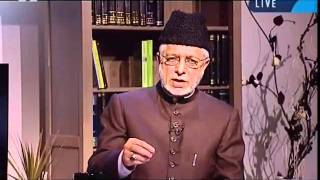 Itroduction to the prophecy Musleh Maud