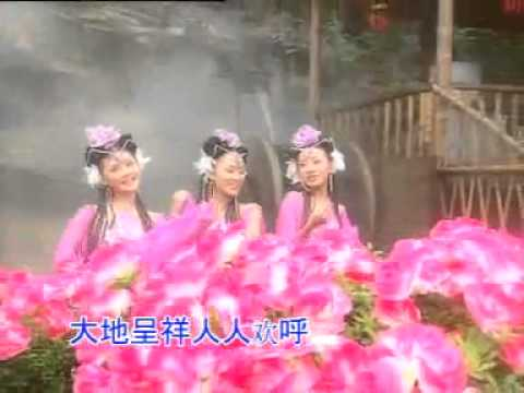 M-Girls ( Chinese New Year song 2008 ) 02