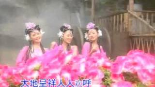 Gambar cover M-Girls ( Chinese New Year song 2008 ) 02