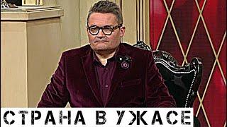 Огромный скандал: Озлобленный Васильев плюнул в лицо участнице шоу!