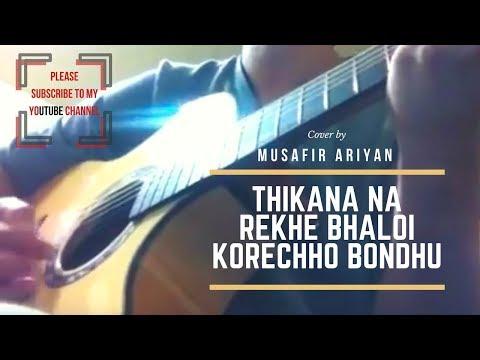 Thikana Na Rekhe Bhaloi Korechho Bondhu (cover)