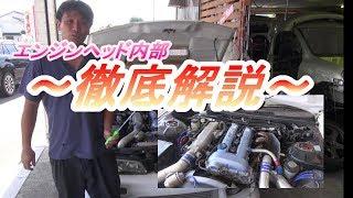 SR20エンジン異音修理【ラッシュアジャスター】