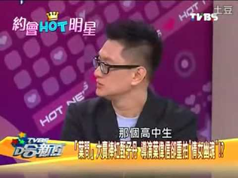 Director  Wilson Yip said he wants to cooperate with Rainie in the future!