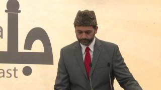 Zahid Mian - Congregational Salaat - Jalsa Salana West Coast USA 2016