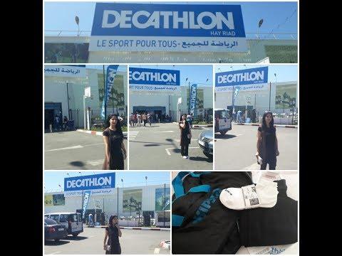 VLOG -DÉCATHLON Rabat 2017-😊 فلوغ - جولة معي في ديكاتلون الرباط للاغراض الرياضية