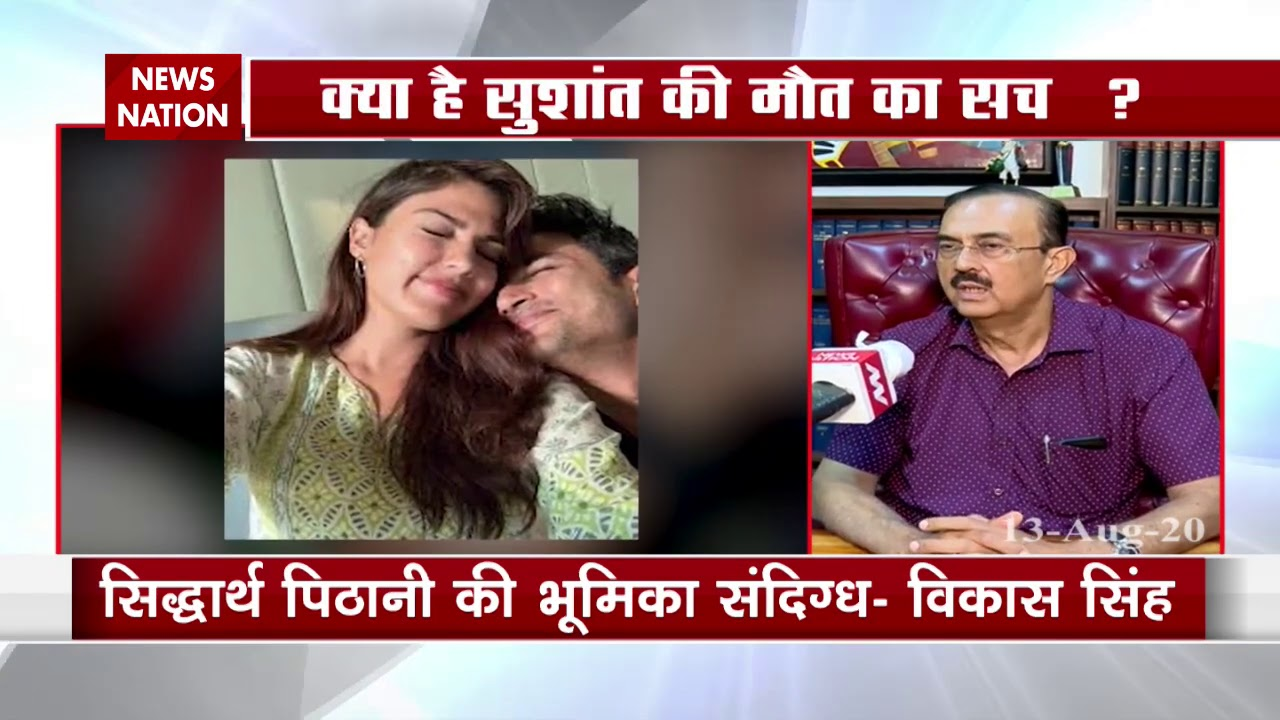 Siddharth Pithani is very 'intelligent criminal': Sushant's family law