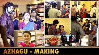 Azhagu - Tamil Serial Making Video | அழகு | Episode | Sun TV Serials | Revathy | VisionTime