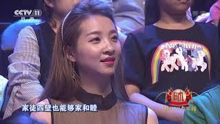 [梨园闯关我挂帅]豫剧《山里的汉子》选段 演唱:周炜  CCTV戏曲