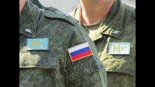 Круглый стол «Какой должна быть российская политика урегулирования конфликтов?»