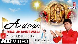 Ardaas Maa Jhandewali  I ARJUN SURI I Punjabi Devi Bhajan I New Latest Full HD Video Song