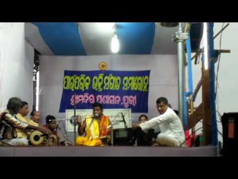 Dinabandhu Ehi Ali Srichamure