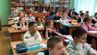 Зинетдинова Н Е  Урок изо во 2 классе  Цвет как средство выражения